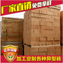 厂家批发镁砖 可定制加工