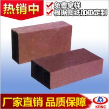 水泥窑用普通镁砖 工业用镁铬耐火砖