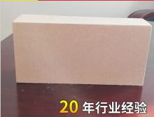 窑炉耐火制品镁砖使用温度高稳定性好