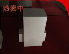 窑炉专用氧化铝砖保温节能
