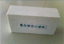 耐高温氧化铝砖大量供应