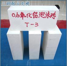 轻质氧化铝砖 氧化铝保温砖量大从优