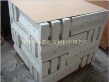 滚道窑用氧化铝砖 节能降耗 质优价廉