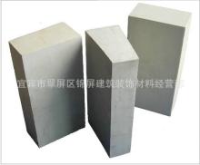 定制各种规格耐酸砖