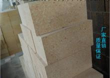耐火砖厂家直销锆英石砖 质量保证