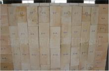 生产玻璃窑用AZS烧结砖
