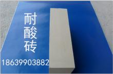 专业加工提供耐酸砖 素面耐酸砖