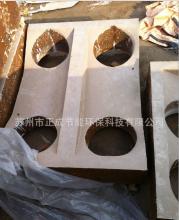 铸造行业耐火预制件 价格优惠