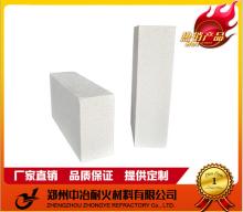 专业生产加工空心球砖 氧化铝空心球耐火砖