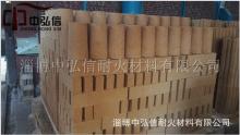 工业窑炉专用水口砖 高铝水口砖 标准砖