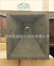 厂家直销水口砖 流铝水口砖