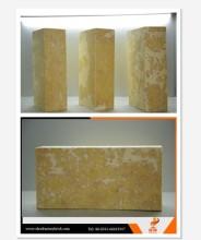 玻璃窑用硅砖,玻璃窑用硅砖价格,玻璃窑用硅砖厂家