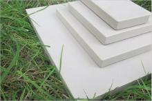 供应优质耐酸砖