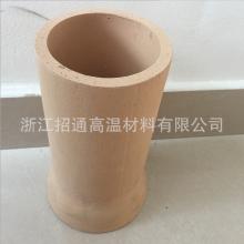 厂家供应大型铸造用塞头砖