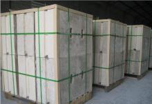 专业供应烧嘴砖工业窑炉用砖
