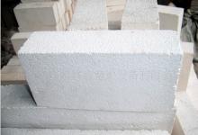出售高温梭式窑窑炉专用空心球砖 氧化铝空心球砖 质量保证