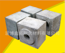 厂家生产高强度耐高温水口砖 座砖 滑板