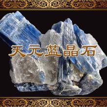 烧制均热炉电炉顶砖原料用蓝晶石