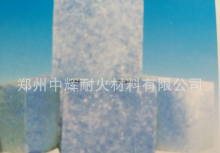 供应优质蓝晶石砖