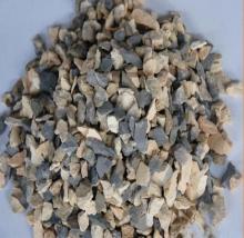 直销防火耐火材料铸造用铝矾土