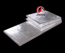 山东金石耐火保温材料厂家供应纳米隔热板10mm