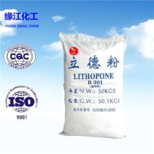 立德粉B301(通用型) 广泛应用于涂料、油墨、橡胶、塑料