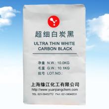 超细白炭黑耐磨、耐高温、抗撕裂、提高介电性