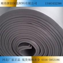 橡塑海绵板橡塑板橡塑海绵管橡塑管空调保温管波浪棉