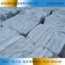 复合硅酸盐板复合硅酸盐管厂家价格批发