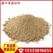郑州厂家生产销售 不沾铝浇注料 低水泥浇注料
