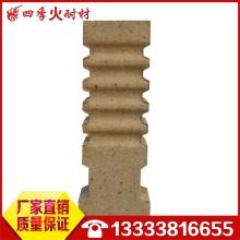 锚固砖 高铝质 高强度 耐冲刷 耐高温 库存充足 闪电发货
