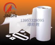 热弯玻璃脱模专用高温垫纸jsgw-1260