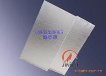 供应纳米微孔超级反射绝热材料jsgw-168