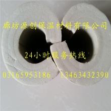 PEF高压聚乙烯管
