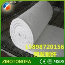 50厚含锆型硅酸铝毯