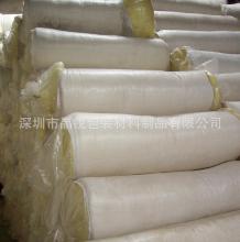 锆质玻璃纤维棉
