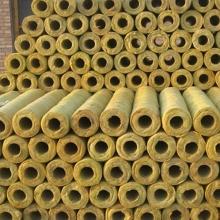 全和岩棉制品岩棉管