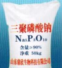 三聚磷酸钠