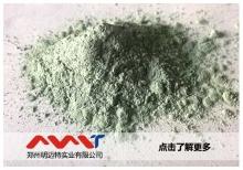 供应光伏切割用碳化硅