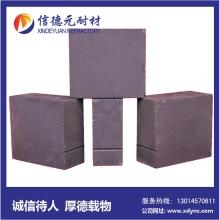 镁铁尖晶石砖、镁铬砖