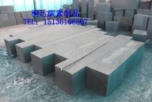半石墨碳-碳化硅碳砖
