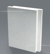 碳化硅结合氮化硅砖